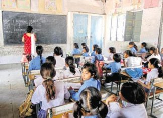 600 rs for the government school student