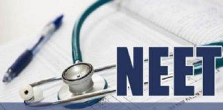 2019 NEET Result Declared