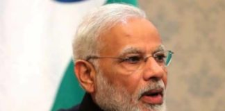 PM MODI ADDRESS NITI MEEETING IN DEHLI