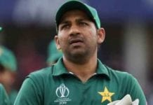 pakistan cricket team captain