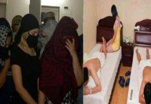 मसाज पार्लर पर रेड कर भोपाल पुलिस ने देह व्यापार का किया भंडाफोड़