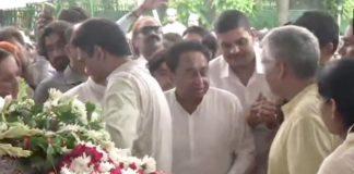 मुख्यमंत्री कमल नाथ
