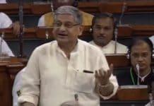 सदन में पार्टी के नेता राजीव रंजन उर्फ ललन सिंह ने इस बिल को जन विरोधी बताते हुए कहा कि इससे समाज के एक वर्ग में अविश्वास पैदा होगा।