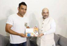 धोनी भाजपा में शामिल हो सकते हैं - संजय पासवान