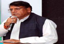 मंत्री श्री शर्मा ने द्वारा एमप्लाईज फेडरेशन कार्यालय का उद्घाटन