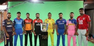 Ten teams can play in IPL 2021