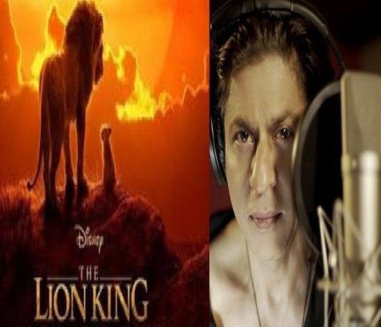 United Arab Emirates में रिलीज होगी शाहरुख की The Lion King