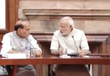 Modi can give a big anoucement in cabinet meeting on kashmir