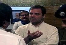 Congress leader Rahul Gandhi has said that the administrative brutality and the force being exerted on the people of Jammu and Kashmir that the administrative