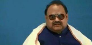 पाकिस्तान के राजनीतिक दल एमक्यूएम