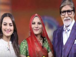 Sonakshi could not answer easy questions in KBC trolls