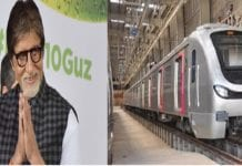 Amitabh Bachchan praised Mumbai Metro on social media