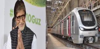 Amitabh Bachchan praised Mumbai Metro on social media