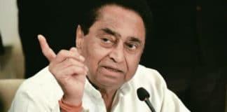मुख्यमंत्री कमलनाथ ने पार्टी कार्यकर्ताओं की निगम मंडलों
