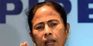 West Bengal Chief Minister Mamata