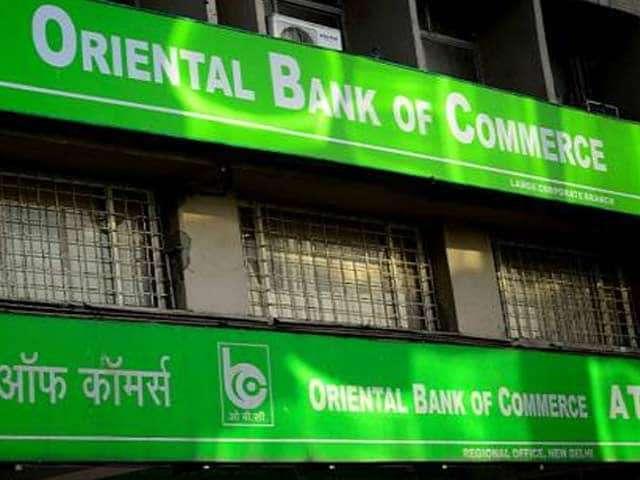 दिल्ली के दो बैंकों में 363 करोड़ का घोटाला