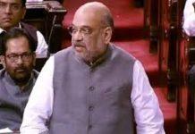 Rahul Gandhi ने 1892 बार एसपीजी के मानकों का उल्लंघन किया – Amit Shah
