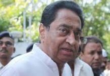 cm kamal nath will be go to mumbai