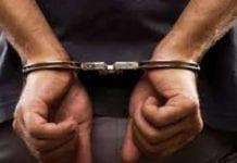 लोगों को भड़काने वाला वीडियो वायरल करने पर 5 शख्स गिरफ्तार