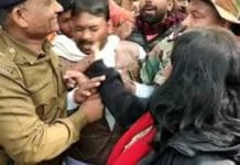Collector slaps BJP leader