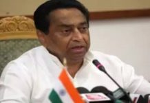 CM Kamal Nath said india need to follow Mahatma Gandhi's