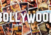 मध्यप्रदेश बनेगा फिल्म जगत