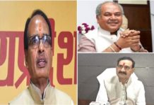 The party high command will decide who will become the next chief minister of MP
