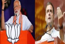 Prime Minister will ensure whether it is Corona or Congress cannot influence India - BJP