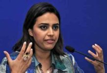 Madhya Pradesh is very beautiful state Orchha is even more unique -Swara Bhaskar