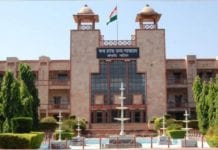high court of MP