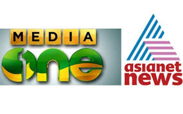 two-news-channels-in-kerala-banned-for-48-hours