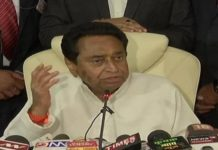 Bhopal news update Kamal Nath said to shivraj government