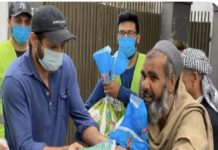 shahid Afridi help people during the corona virus