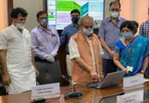 Agriculture Minister Tomar launched Kisan Rath app