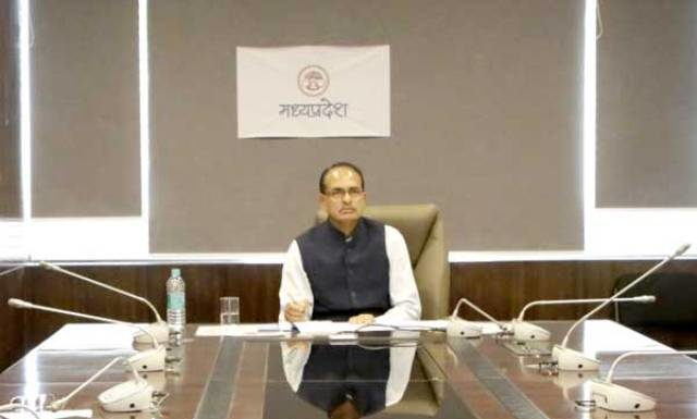 Madhya Pradesh government has banned the expenses of government