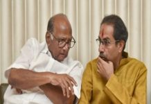 Sharad Pawar discussed several issues with Chief Minister Uddhav Thackera