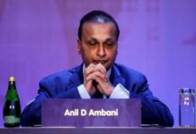 Anil Ambani have to $ 71.7 million