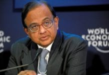 Chidambaram demanded the finance minister to clarify the economic package