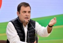 Rahul gandhi said Government should clarify