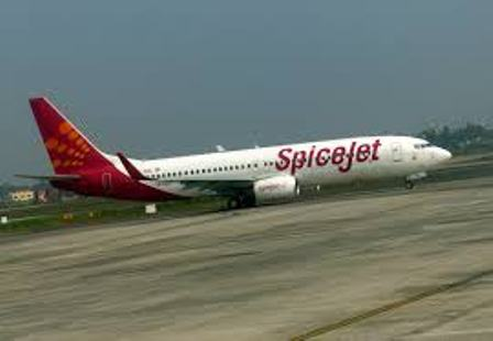 Spicejet interview for cabin Crew