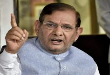 Union Minister Sharad Yadav