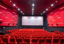 MP State cinema theater will remain closed till further orders