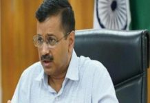 Delhi Chief Minister Arvind Kejriwal has Carona report come negative
