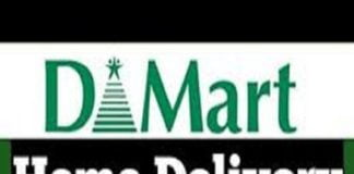 D Mart for home delivery?