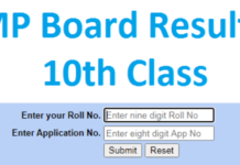 MP 10th Board Result will be released