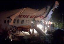 एयर इंडिया विमान हादसा