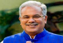 मुख्यमंत्री ने प्रदेशवासियों को दी विश्व आदिवासी