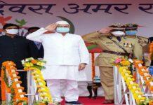 स्वतंत्रता दिवस-2020 मुख्यमंत्री ने मुख्य समारोह में किया ध्वजारोहण