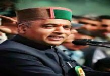 Chief Minister Of himachal pradesh