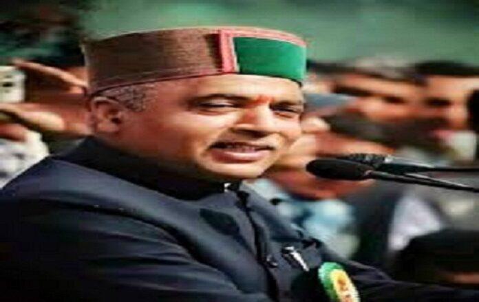Chief Minister Of himachal pradesh